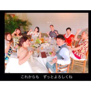 結婚式 親族